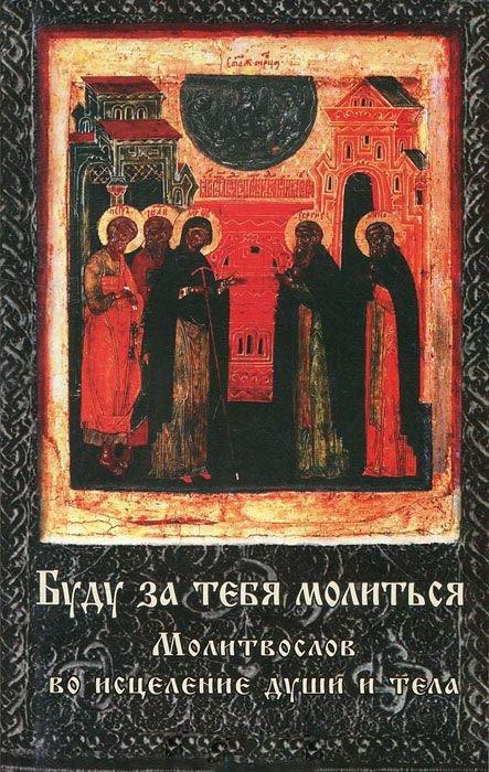 bud buy orthodox abcs -